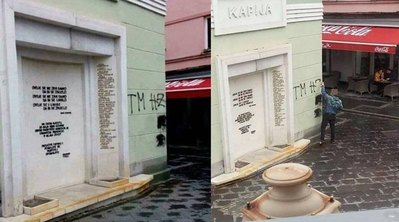 Gradonačelnik Sarajeva osudio vandalski čin na spomeniku 'Kapija' u Tuzli