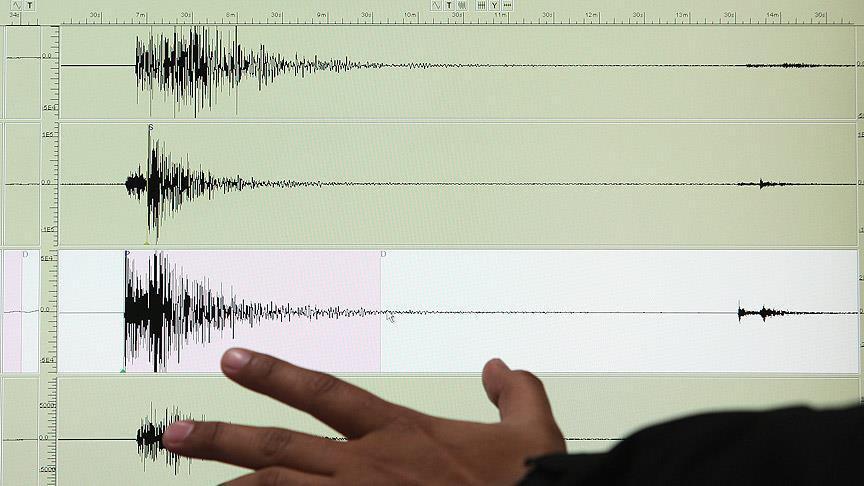 Sisak pogodio treći zemljotres od jutros