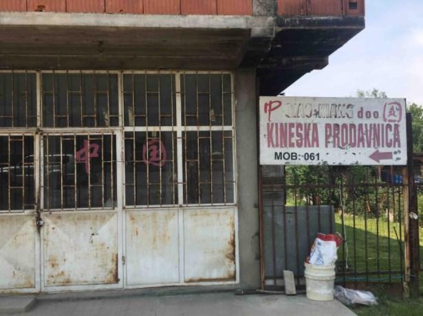 Evo zašto danas i Kinezi bježe iz BiH