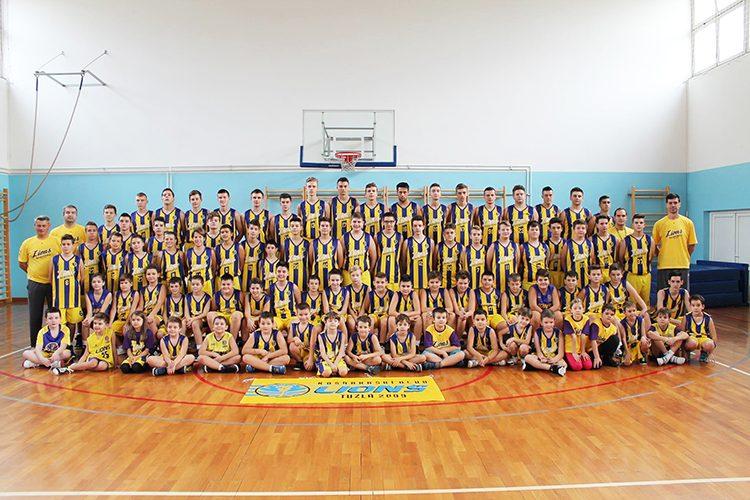 "Predstavljamo-Košarkaški klub ""Lions"" Tuzla :Klub o kome će se tek čuti!"
