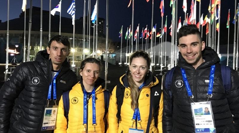 Bh. olimpijci stigli u Olimpijsko selo u Pyeogchangu