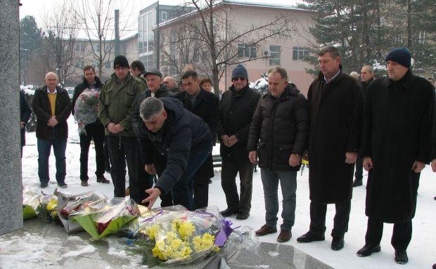 Obilježen 1.mart-Dan nezavisnosti Bosne i Hercegovine