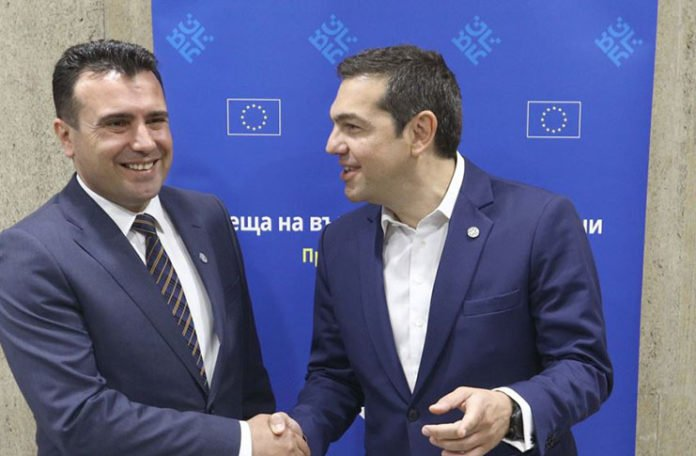 """Makedonija će se ubuduće zvati """"RI Makedonija"""""""