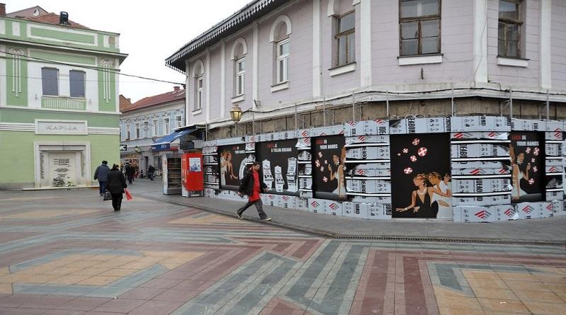 Grad Tuzla: Gradska uprava ne može izdati odobrenje za rad kockarnice