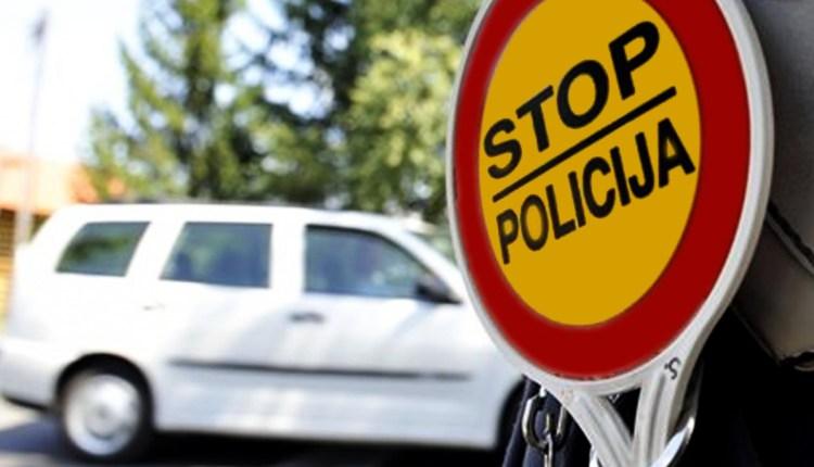 Jednomjesečni pritvor dvojici policijskih službenika iz Tuzle