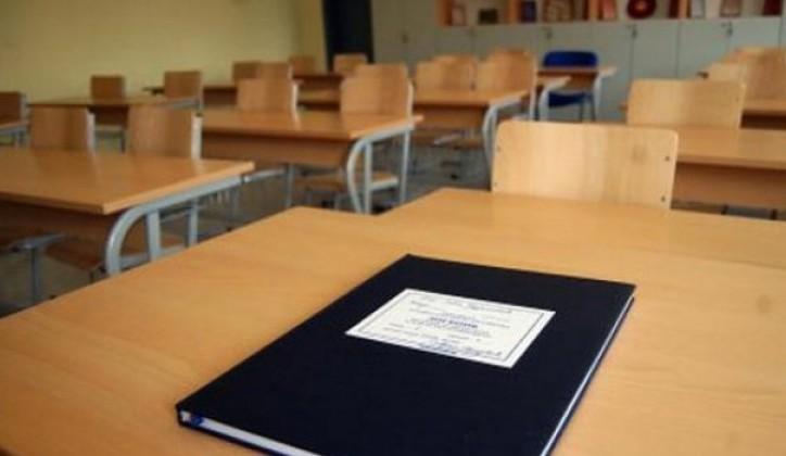 Kako će se provjeravati diplome službenika u BiH