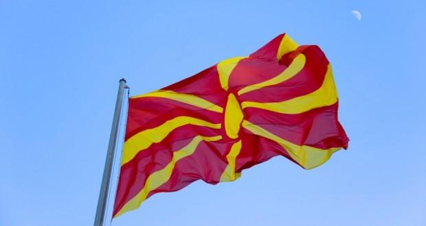 Makedonija se od jučer zvanično zove Republika Sjeverna Makedonija