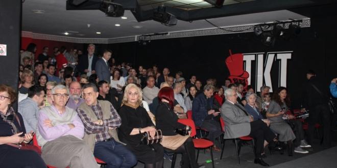 Otvoren 17. TKT Festival  u Tuzli predstavom Odiseja
