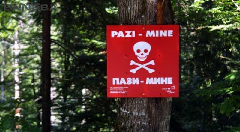 Predstavljeni rezultati projekata za uklanjanje mina u BiH