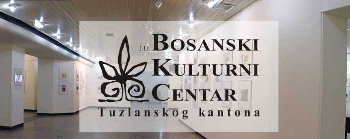 "U tuzlanski BKC večeras stiže ""Onomatobleja TALK SHOW"""