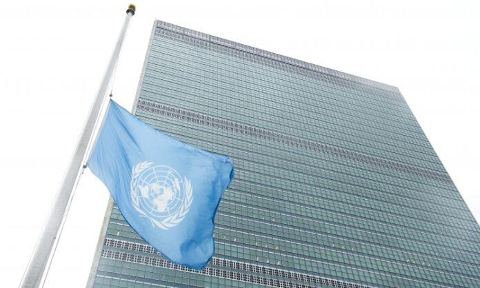 Na snagu stupio Sporazum o zabrani nuklearnog oružja