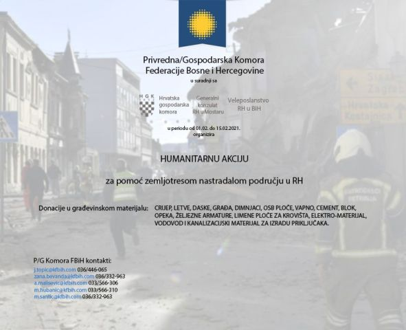 Humanitarna akcija: Pomoć nastradalom području Republike Hrvatske