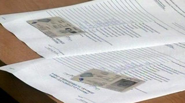 Usaglasiti Zakon o zaštiti ličnih podataka u BiH sa zakonodavstvom EU