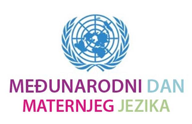 Obilježavanje Međunarodnog dana maternjeg jezika na Univerzitetu u Tuzli