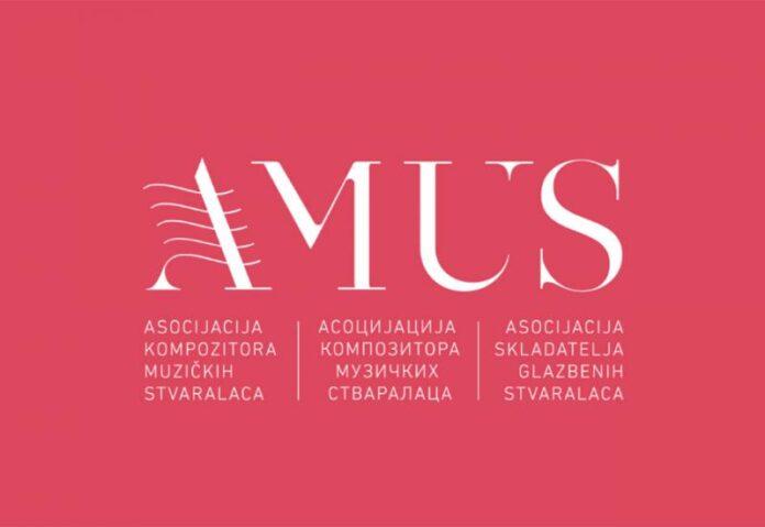 Otvoren konkurs za dodjelu nagrada AMUS-a za 2020.