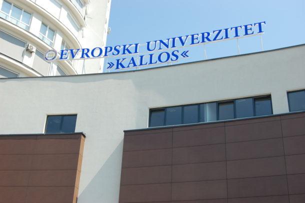 """Evropski univerzitet """"Kallos"""" iz Tuzle: Kvalitet i znanje na prvom mjestu"""