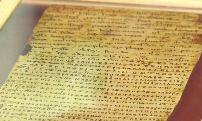 Povelja Kulina bana potpisana prije 832 godine